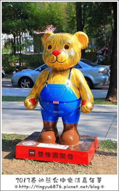 台中泰迪熊展02.JPG