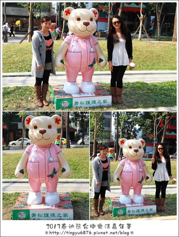 台中泰迪熊展03.JPG