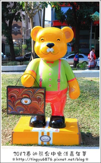 台中泰迪熊展06.JPG
