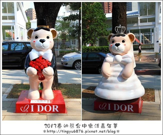 台中泰迪熊展09.JPG