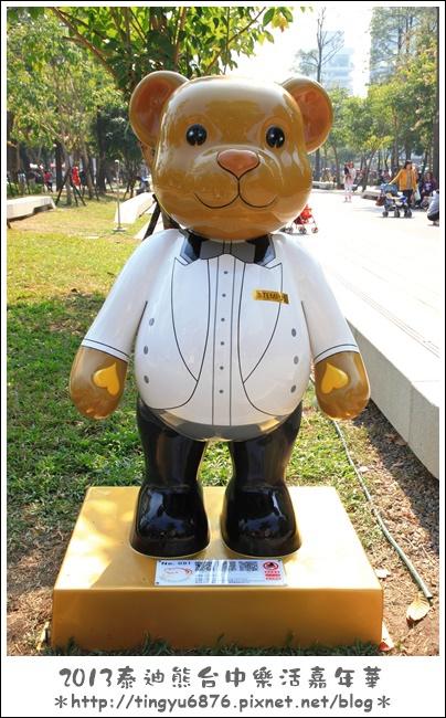 台中泰迪熊展14.JPG