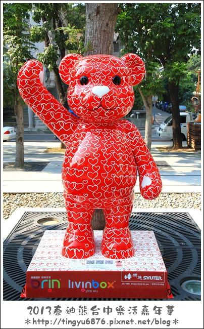 台中泰迪熊展15.JPG