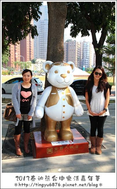 台中泰迪熊展20.JPG