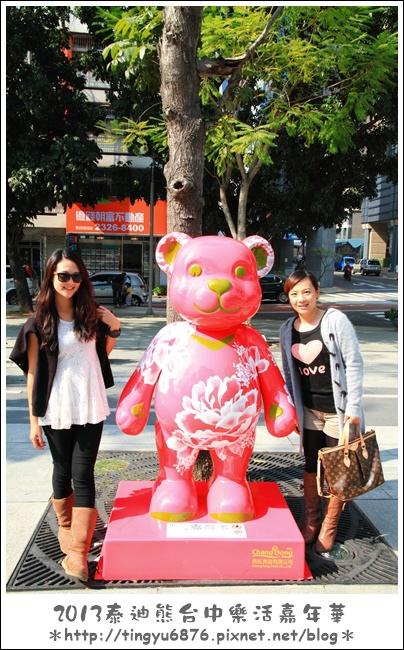 台中泰迪熊展23.JPG