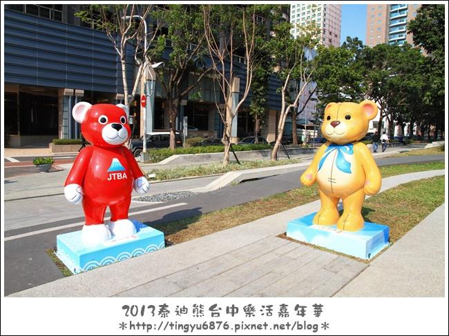 台中泰迪熊展27.JPG