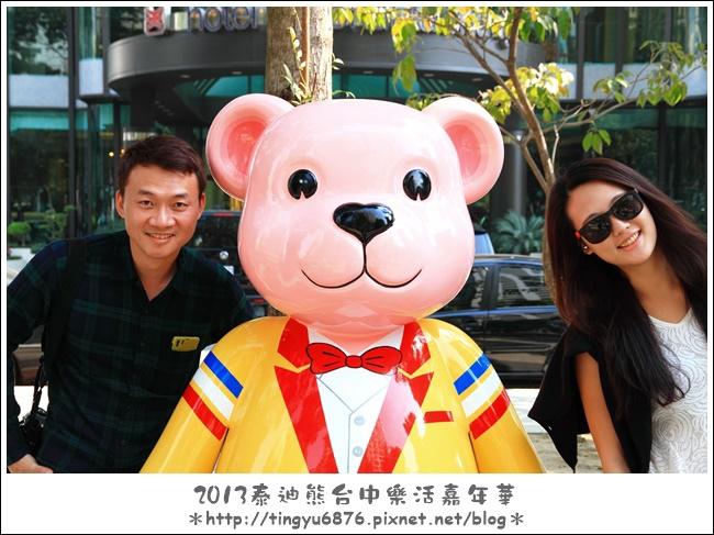 台中泰迪熊展30.JPG