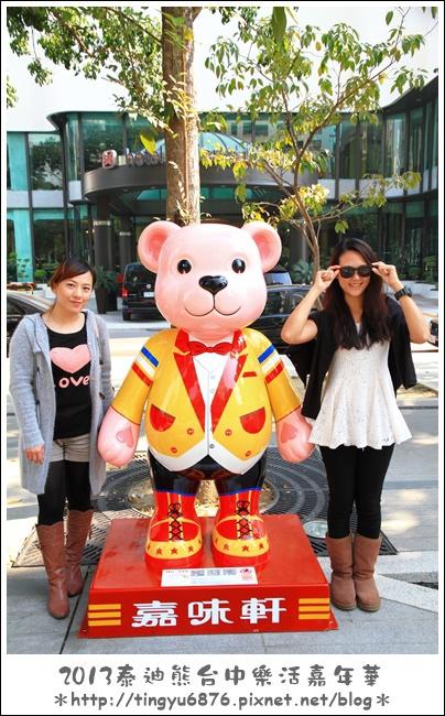 台中泰迪熊展29.JPG