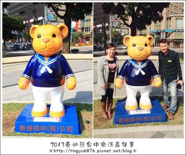 台中泰迪熊展31.JPG