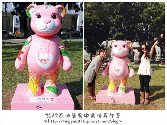 台中泰迪熊展33.JPG