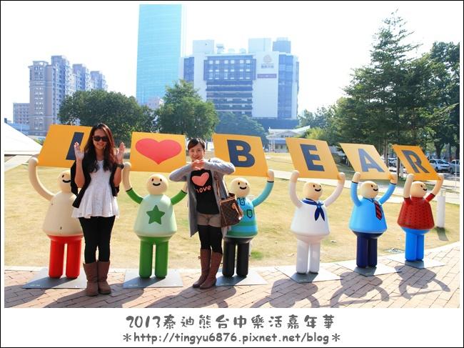 台中泰迪熊展42.JPG