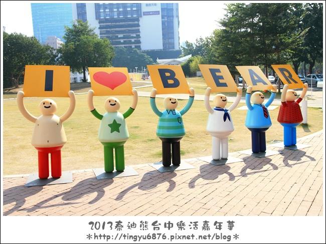 台中泰迪熊展44.JPG