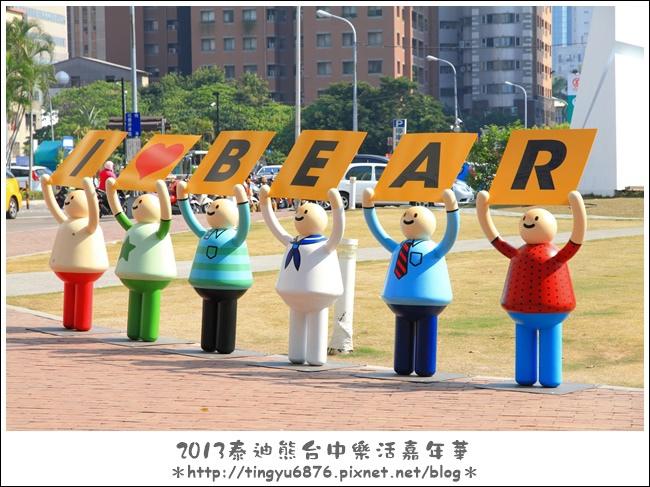 台中泰迪熊展47.JPG