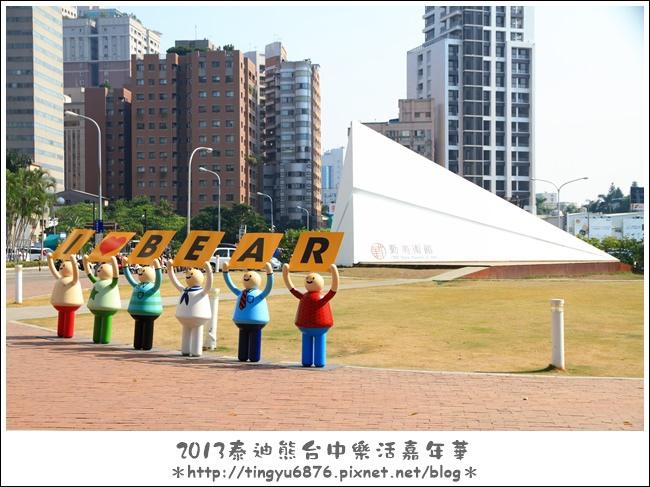 台中泰迪熊展48.JPG