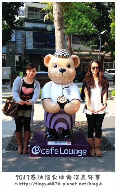 台中泰迪熊展49.JPG
