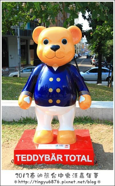 台中泰迪熊展50.JPG