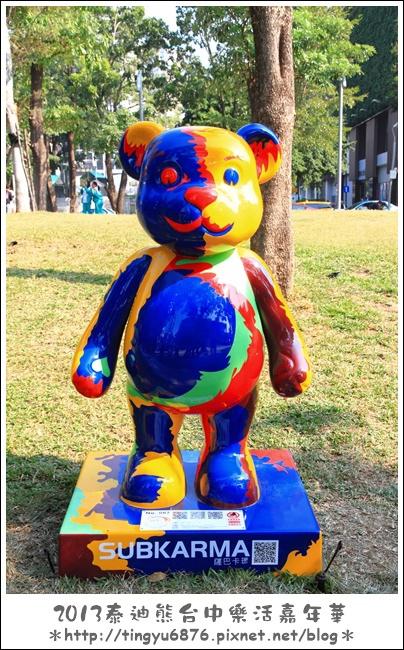 台中泰迪熊展54.JPG