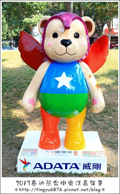 台中泰迪熊展56.JPG