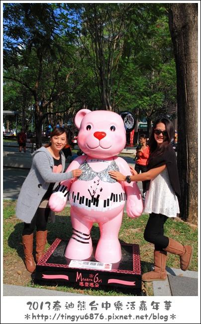 台中泰迪熊展62.JPG