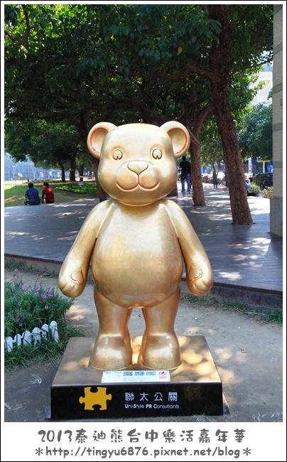 台中泰迪熊展64.JPG