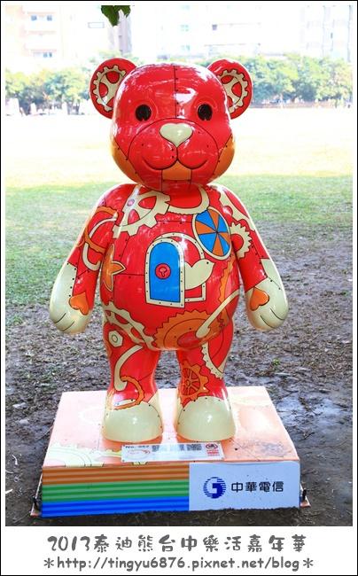 台中泰迪熊展65.JPG