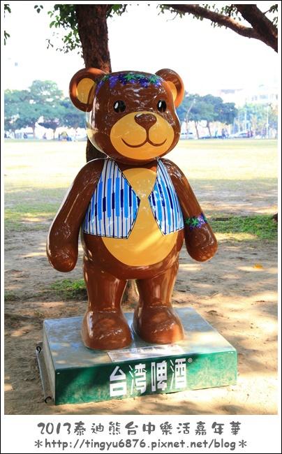 台中泰迪熊展68.JPG