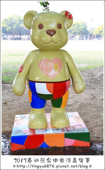 台中泰迪熊展80.JPG