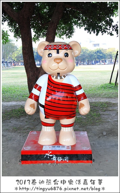台中泰迪熊展79.JPG