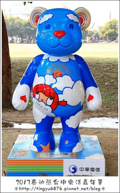 台中泰迪熊展82.JPG