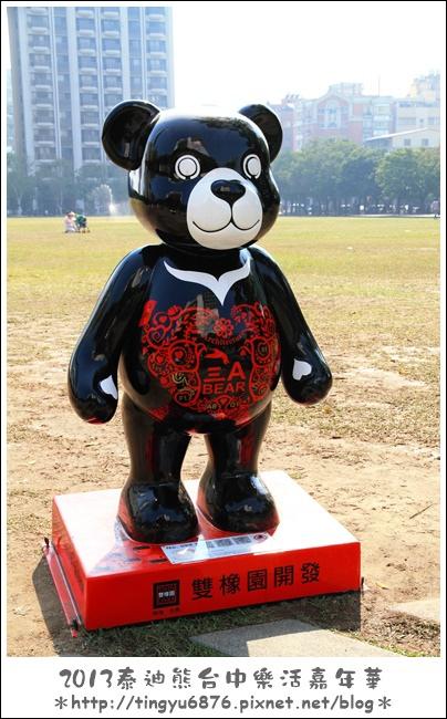台中泰迪熊展90.JPG