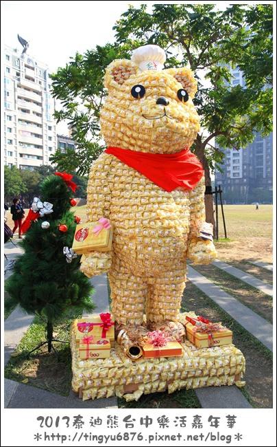 台中泰迪熊展93.JPG