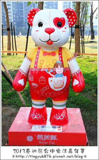 台中泰迪熊展96.JPG