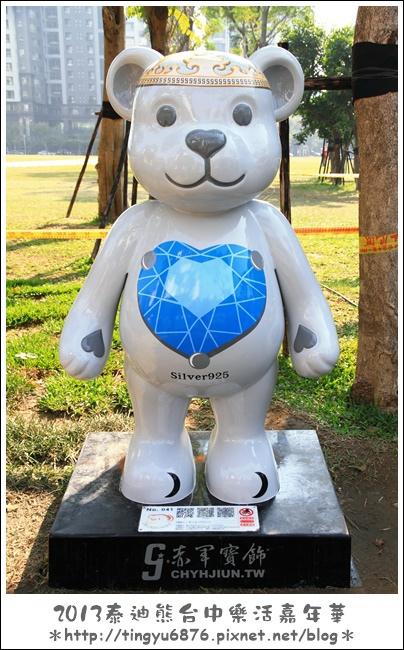台中泰迪熊展97.JPG