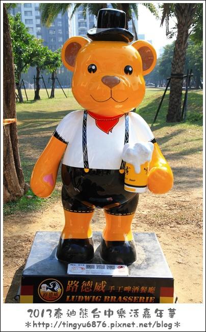 台中泰迪熊展99.JPG