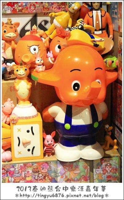 台中泰迪熊展105.JPG