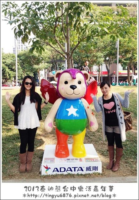 台中泰迪熊展119.JPG