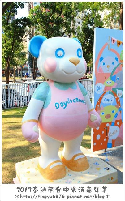 台中泰迪熊展124.JPG