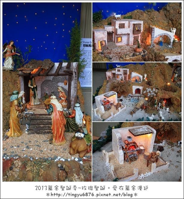 萬金聖誕季49.JPG