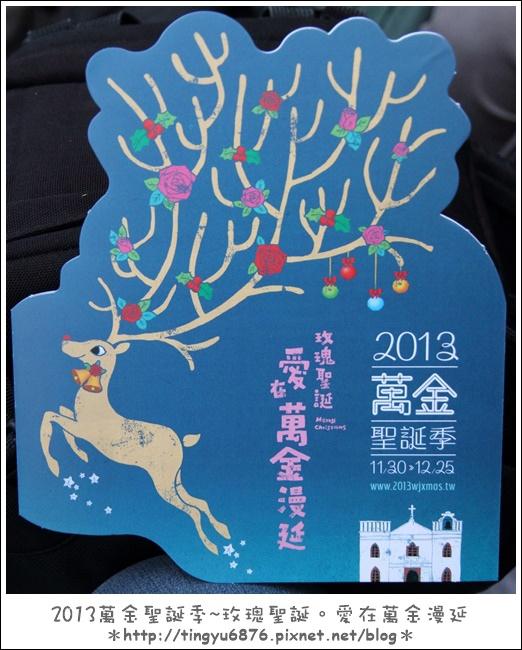 萬金聖誕季80.JPG