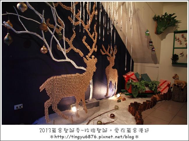 萬金聖誕季79.JPG