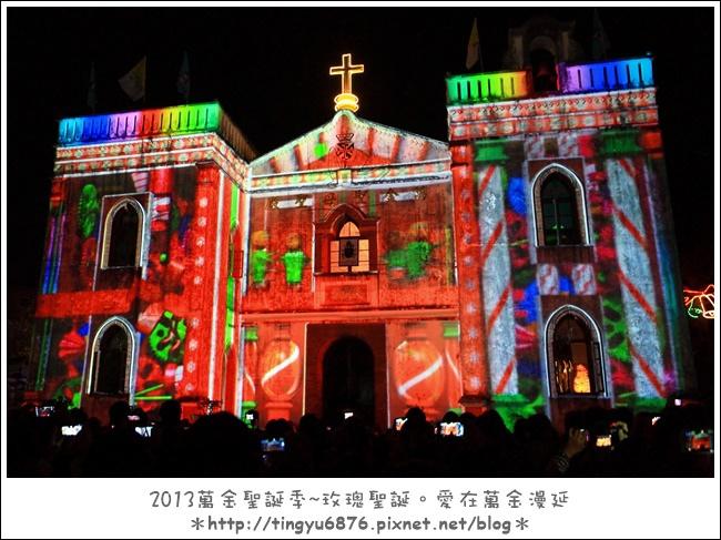 萬金聖誕季179.JPG