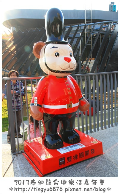 台中泰迪熊展207.JPG