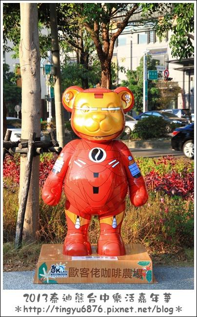 台中泰迪熊展208.JPG