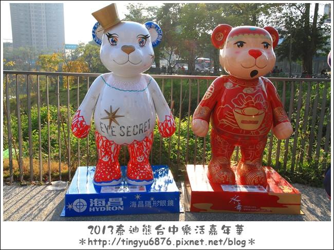 台中泰迪熊展210.JPG