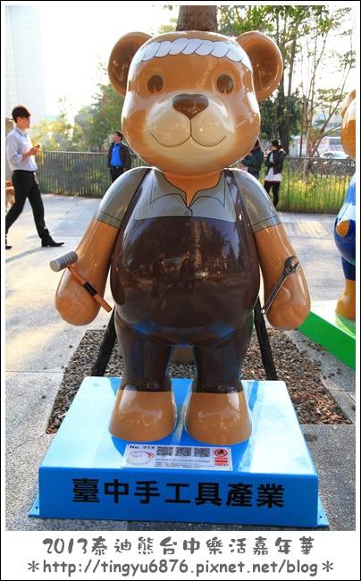 台中泰迪熊展213.JPG