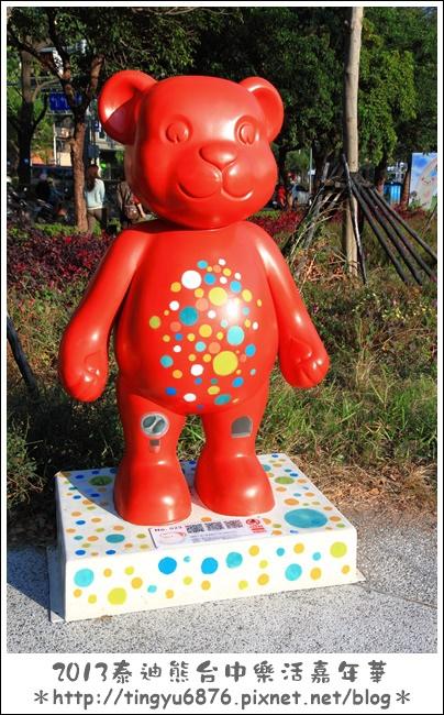 台中泰迪熊展212.JPG