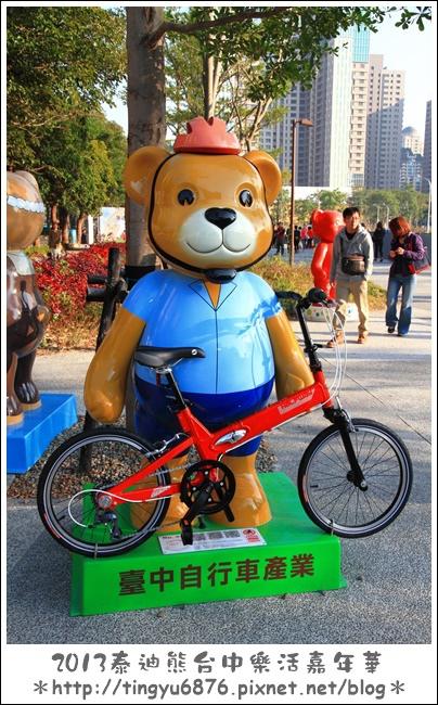 台中泰迪熊展214.JPG