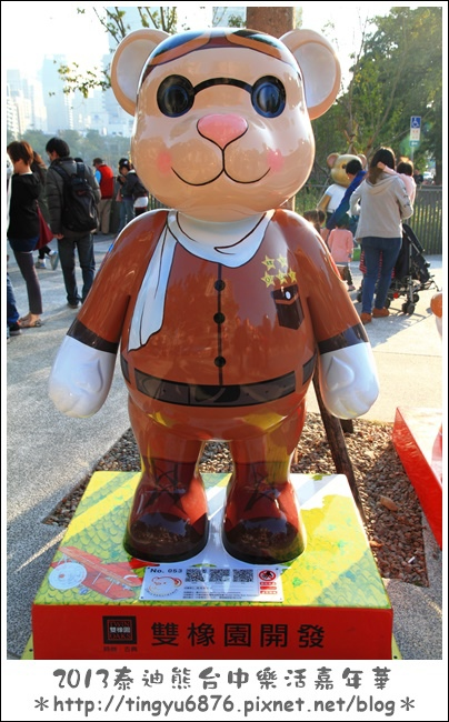 台中泰迪熊展216.JPG