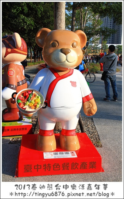台中泰迪熊展217.JPG