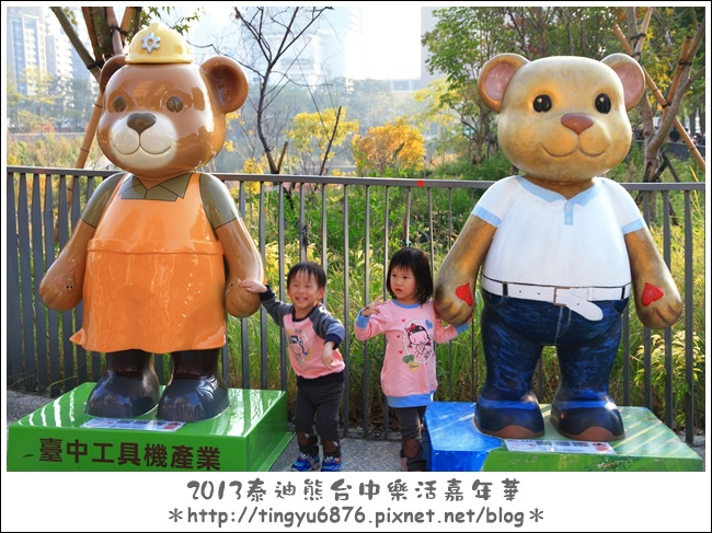 台中泰迪熊展218.JPG