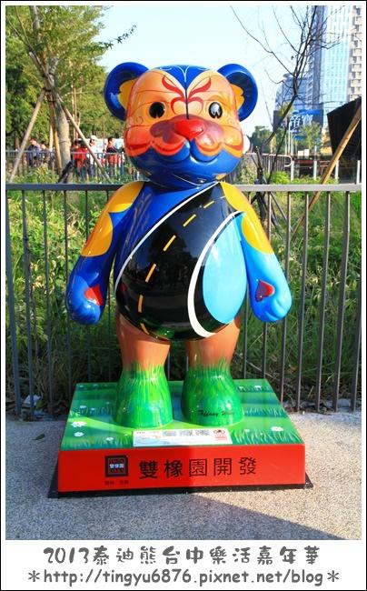台中泰迪熊展219.JPG